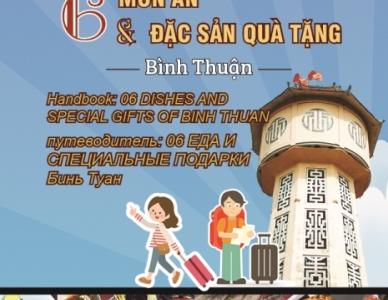 Sổ tay 06 món ăn và đặc sản quà tặng Bình Thuận